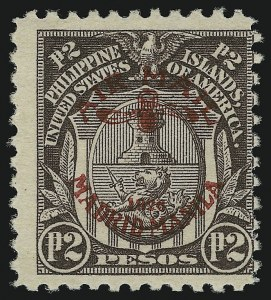 Sale Number 905, Lot Number 3854, Philippines1926, 2p Violet Brown, Air Post (C13), 1926, 2p Violet Brown, Air Post (C13)
