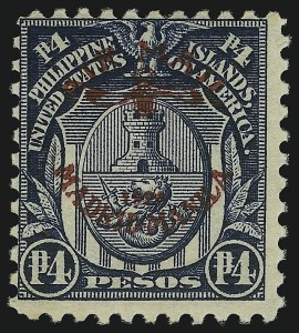 Sale Number 905, Lot Number 3855, Philippines1926, 4p Dark Blue, Air Post (C14), 1926, 4p Dark Blue, Air Post (C14)