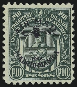 Sale Number 905, Lot Number 3857, Philippines1926, 10p Deep Green, Air Post (C15), 1926, 10p Deep Green, Air Post (C15)