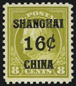 Sale Number 910, Lot Number 227, Offices in China16c on 8c Offices in China (K8), 16c on 8c Offices in China (K8)
