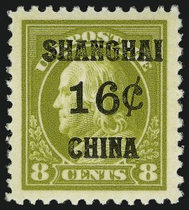Sale Number 910, Lot Number 228, Offices in China16c on 8c Olive Green, Offices in China (K8a), 16c on 8c Olive Green, Offices in China (K8a)