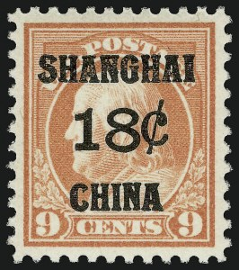 Sale Number 910, Lot Number 229, Offices in China18c on 9c Offices in China (K9), 18c on 9c Offices in China (K9)