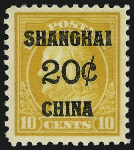 Sale Number 910, Lot Number 230, Offices in China20c on 10c Offices in China (K10), 20c on 10c Offices in China (K10)