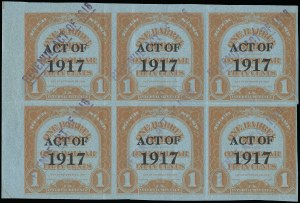 Sale Number 919, Lot Number 375, 1918 Provisional Issue1918, ($6.00) Ty. A Surcharge on ($3.00) Red Orange on Blue, 1bbl., Ty. C Surcharge, No. REA125c, Beer (REA145), 1918, ($6.00) Ty. A Surcharge on ($3.00) Red Orange on Blue, 1bbl., Ty. C Surcharge, No. REA125c, Beer (REA145)