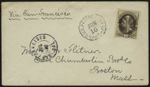 Sale Number 922, Lot Number 1416, Mail to and from China10c Brown, With Secret Mark (188), 10c Brown, With Secret Mark (188)