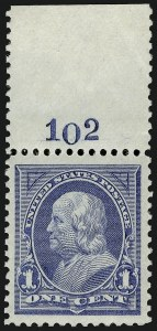 Sale Number 924, Lot Number 73, 1894 Unwatermarked Bureau Issue1c Blue (247), 1c Blue (247)