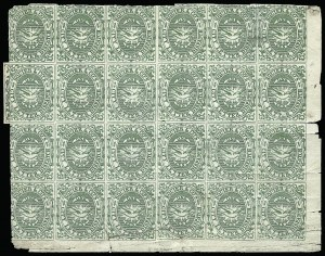 Sale Number 925, Lot Number 1678, St. Louis City Delivery thru Staten Island ExpressSquier & Co. City Letter Dispatch, St. Louis Mo., 1c Green, Imperforate (132L1), Squier & Co. City Letter Dispatch, St. Louis Mo., 1c Green, Imperforate (132L1)