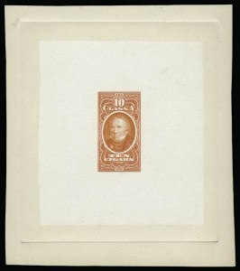 Sale Number 934, Lot Number 2653, Cigar StampsCigars Die Proof, 1918-20 Issue, Cigars Die Proof, 1918-20 Issue