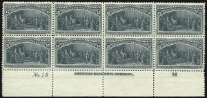 Sale Number 935, Lot Number 11, Columbian Issue15c Columbian (238), 15c Columbian (238)