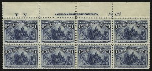 Sale Number 935, Lot Number 2, Columbian Issue1c Columbian (230), 1c Columbian (230)