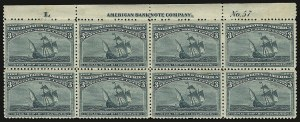 Sale Number 935, Lot Number 4, Columbian Issue3c Columbian (232), 3c Columbian (232)