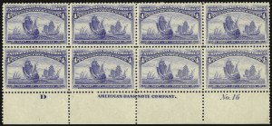 Sale Number 935, Lot Number 5, Columbian Issue4c Columbian (233), 4c Columbian (233)