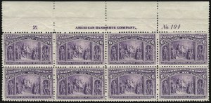 Sale Number 935, Lot Number 8, Columbian Issue6c Columbian (235), 6c Columbian (235)