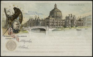 Sale Number 938, Lot Number 1362, 1893 Columbian IssueColumbian Exposition Postal Cards, Columbian Exposition Postal Cards