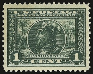 Sale Number 938, Lot Number 1588, 1913-15 Panama-Pacific Issue (Scott 397 thru 404)1c Panama-Pacific (397), 1c Panama-Pacific (397)