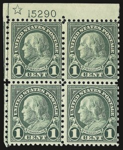 Sale Number 938, Lot Number 1747, 1922-29 and Later Issues (Scott 551 to 2866b)1c Green, 2c Carmine, Rotary (578-579), 1c Green, 2c Carmine, Rotary (578-579)