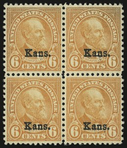 Sale Number 938, Lot Number 1775, 1922-29 and Later Issues (Scott 551 to 2866b)6c Kans. Ovpt. (664), 6c Kans. Ovpt. (664)