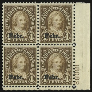 Sale Number 938, Lot Number 1782, 1922-29 and Later Issues (Scott 551 to 2866b)1c-8c Nebr. Ovpts. (669-674, 677), 1c-8c Nebr. Ovpts. (669-674, 677)