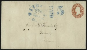 Sale Number 940, Lot Number 225, Express Mails after June 1, 1861Nashville Ten. Jun. 20?, 1861, Nashville Ten. Jun. 20?, 1861