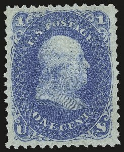 Sale Number 941, Lot Number 1048, 1868 Grilled Issue1c Blue, F. Grill (92), 1c Blue, F. Grill (92)