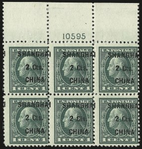 Sale Number 942, Lot Number 1866, Offices in China2c on 1c Offices in China (K17), 2c on 1c Offices in China (K17)