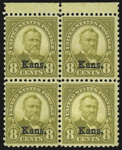 Sale Number 946, Lot Number 1265, 1925 and Later Issues (Scott 622-later)1c-10c Kans. Ovpts. (658-668), 1c-10c Kans. Ovpts. (658-668)