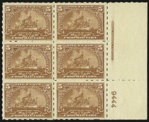"Sale Number 946, Lot Number 1567, Revenues5c Brown Orange, ""Battleship"" Proprietary, Hyphen Hole Perf 7 (RB31p), 5c Brown Orange, ""Battleship"" Proprietary, Hyphen Hole Perf 7 (RB31p)"