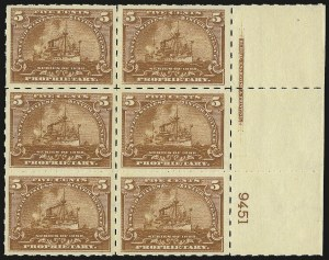 "Sale Number 946, Lot Number 1569, Revenues5c Brown Orange, ""Battleship"" Proprietary, Hyphen Hole Perf 7 (RB31p), 5c Brown Orange, ""Battleship"" Proprietary, Hyphen Hole Perf 7 (RB31p)"