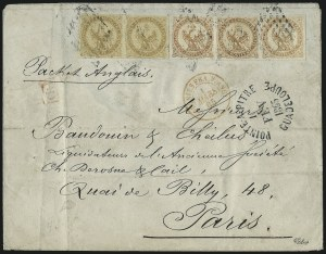 Sale Number 949, Lot Number 1120, France thru French ColoniesFRENCH COLONIES, 1859, 10c Bister on Yellowish, 40c Orange on Yellowish (3, 5), FRENCH COLONIES, 1859, 10c Bister on Yellowish, 40c Orange on Yellowish (3, 5)