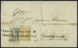 Sale Number 949, Lot Number 1216, MexicoMEXICO, 1856, 1r Yellow, 2r Yellow Green (First Plate) 2, 3), MEXICO, 1856, 1r Yellow, 2r Yellow Green (First Plate) 2, 3)
