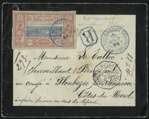 Sale Number 949, Lot Number 1303, Ryukyu Islands thru SpainSOMALI COAST, 1894, 15c and 25c Pictorials (12-13), SOMALI COAST, 1894, 15c and 25c Pictorials (12-13)
