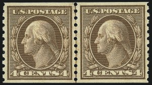 Sale Number 953, Lot Number 1160, 1913-15 Washington-Franklin Issues (Scott 424-461)4c Brown, Coil (457), 4c Brown, Coil (457)