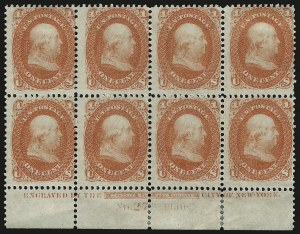 Sale Number 953, Lot Number 14, Essays, Proofs and Specimens1c Orange Red, Trial Color Plate Proof on Wove, Perforated (63TC6), 1c Orange Red, Trial Color Plate Proof on Wove, Perforated (63TC6)