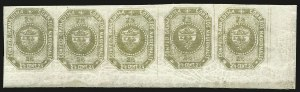 Sale Number 957, Lot Number 169, Colombia 1859 First Issue 1859, 2-1/2c Olive Green (1b), 1859, 2-1/2c Olive Green (1b)