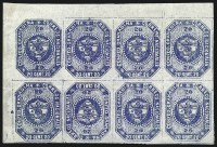 Sale Number 957, Lot Number 188, 1859, 20c Blue, Tete-Beche (6c)