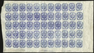 Sale Number 957, Lot Number 189, Colombia 1859 First Issue 1859, 20c Blue (6), 1859, 20c Blue (6)