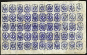 Sale Number 957, Lot Number 190, Colombia 1859 First Issue 1859, 20c Blue (6), 1859, 20c Blue (6)