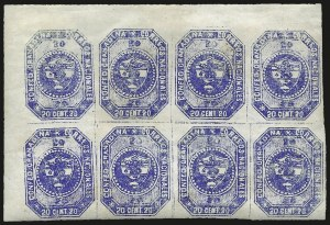 Sale Number 957, Lot Number 192, Colombia 1859 First Issue 1859, 20c Blue (6), 1859, 20c Blue (6)