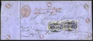 Sale Number 957, Lot Number 195, Colombia 1859 First Issue 1859, 20c Blue (6), 1859, 20c Blue (6)