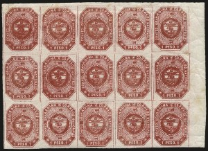Sale Number 957, Lot Number 201, Colombia 1859 First Issue 1859, 1p Carmine (7), 1859, 1p Carmine (7)