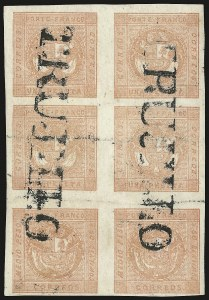 Sale Number 957, Lot Number 256, Peru 1858 Medio Peso Rose Red Error1858, Medio Peso Rose Red Error (5), 1858, Medio Peso Rose Red Error (5)