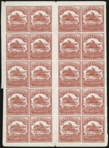 Sale Number 958, Lot Number 758, Carriers and LocalsWells, Fargo & Co. Pony Express, 25c Red (143L9), Wells, Fargo & Co. Pony Express, 25c Red (143L9)