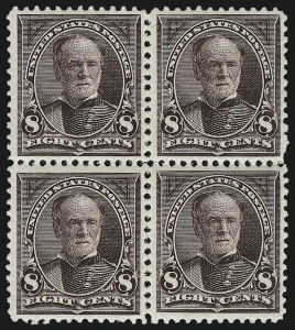 Sale Number 959, Lot Number 2567, 1894 Unwatermarked Bureau Issue (Scott 246-263)8c Violet Brown (257), 8c Violet Brown (257)