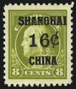 Sale Number 959, Lot Number 3212, Offices in China16c on 8c Olive Green, Offices in China (K8a), 16c on 8c Olive Green, Offices in China (K8a)