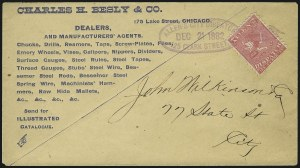 Sale Number 965, Lot Number 1072, Local and Private Posts (Adams thru Berford)Allen's City Dispatch, Chicago Ill., (unstated value) Pink (3L1), Allen's City Dispatch, Chicago Ill., (unstated value) Pink (3L1)