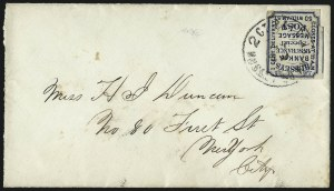 Sale Number 965, Lot Number 1204, Local and Private Posts (Husseys)Hussey's Post, New York N.Y., 1c Blue, Dated 1863 (87L27), Hussey's Post, New York N.Y., 1c Blue, Dated 1863 (87L27)