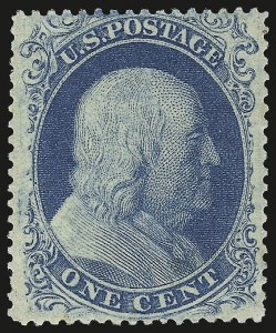 Sale Number 968, Lot Number 26, 1857-60 Issue (Scott 18-39)1c Blue, Ty. II (20). Mint N.H, 1c Blue, Ty. II (20). Mint N.H