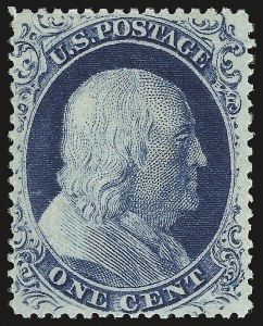 Sale Number 968, Lot Number 27, 1857-60 Issue (Scott 18-39)1c Blue, Ty. III (21), 1c Blue, Ty. III (21)