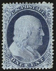 Sale Number 968, Lot Number 29, 1857-60 Issue (Scott 18-39)1c Blue, Ty. IV (23), 1c Blue, Ty. IV (23)