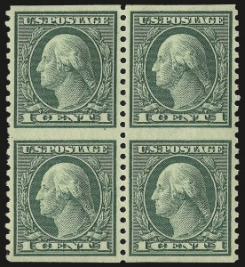 Sale Number 968B, Lot Number 713, 1919-20 Issues (Scott 537-550)1c Green, Rotary Perf 11 x 10, Vertical Pair, Imperforate Horizontally (538a), 1c Green, Rotary Perf 11 x 10, Vertical Pair, Imperforate Horizontally (538a)